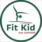 Fit Kid Тернопіль