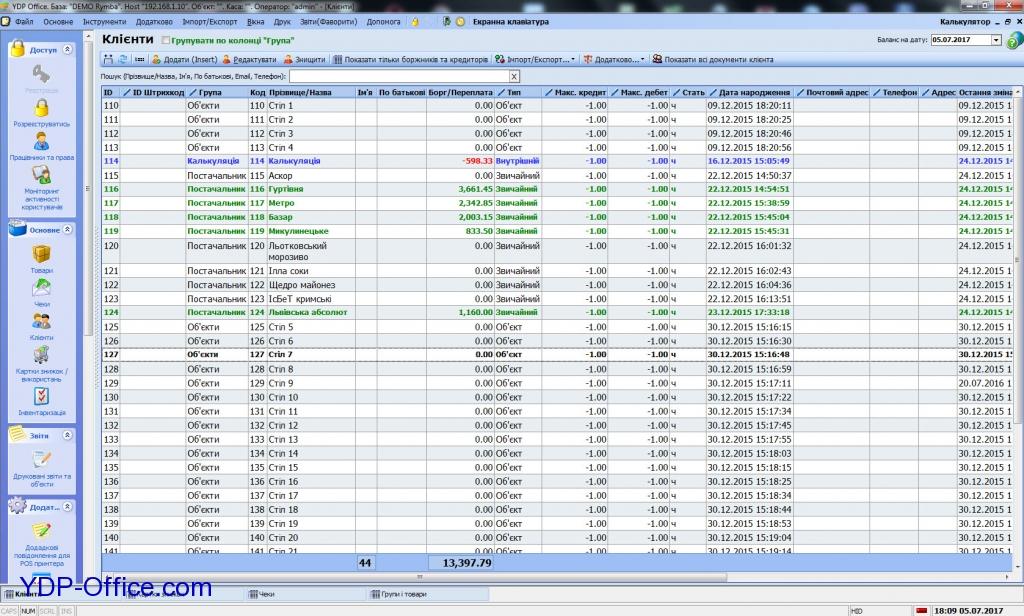 YDP Бар Office - Автоматизація, облік та торгівля в барах, ресторанах, закладах швидкого харчування